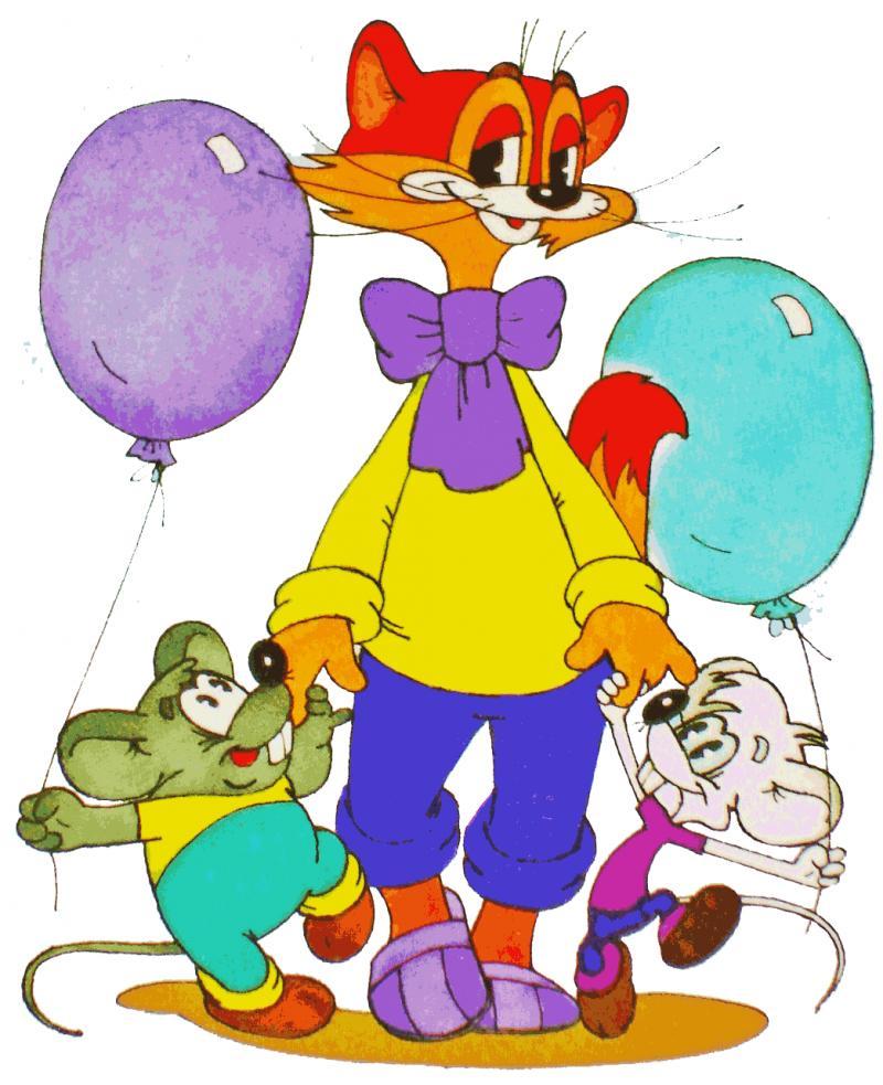 Мультфильм день рождения кота леопольда