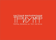 Продюсерский центр Triumph