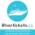 Rivertickets.ru | SK M-89