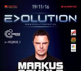 MARKUS SCHULZ   EVOLUTION fest