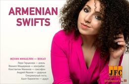 Armenian Swifts