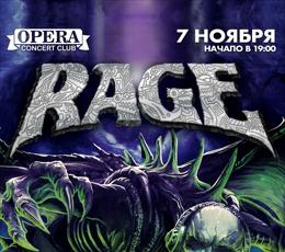 Rage (De)