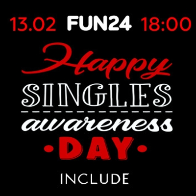 Happy Single's Awareness Day, фото