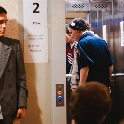 Лифт, фото