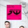 Электрофорез — Презентация EP