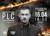 PLC | Омск | Презентация альбома Чёрный Флаг