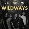 WILDWAYS в Туле