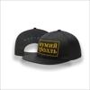 """Кепка """"Мумий Тролль"""" желтый логотип"""