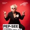 Pep-See - Презентация альбома