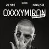 OXXXYMIRON в Архангельске