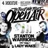 IBWT Open Air 2015 ft. STANTON WARRIORS @ Яхт-Клуб