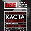 Urban Culture Fest