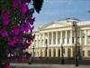 Russian museum Quest
