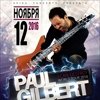 Paul Gilbert (USA) в Москве