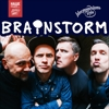 Brainstorm - Специальный праздничный концерт