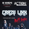 Crazy Lixx - Презентация Нового Альбома: Ruff Justice