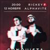 Rickey F & Alphavite в Уфе