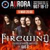 FIREWIND (GR) - группа гитариста-виртуоза Gus G