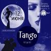 Шоу аргентинского танго «Tango Tet@Tet»