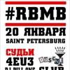 Russian BeatMaker Battle vol.1