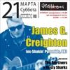 James G. CREIGHTON (SHAKIN' PYRAMIDS, UK), BIG LIVERS, RUSTY SHARKS