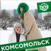 Комсомольск в Калининграде 28 июня!
