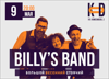 Billy's Band   Большой Весенний Концерт
