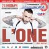 L'one. Презентация нового альбома. Большой ЖИВОЙ концерт