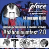#Babooinumfest 2.0