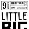 LITTLE BIG | ПЕРМЬ | 9 декабря 2016