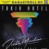 Tokio Hotel |Екатеринбург|