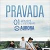 PRAVADA Презентация EP