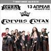 Corvus Corax (DE)