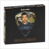 """CD Grisha Urgant """"Estrada"""""""