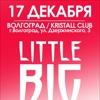 LITTLE BIG | ВОЛГОГРАД | 17 декабря 2016