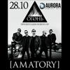 [AMATORY] - презентация нового EP