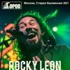 Rocky Leon