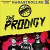 The Prodigy в Новосибирске