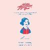 Благотворительный забег «Айда, Пушкин» - детский билет (до 14 лет)