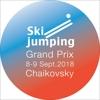 Гран-При по прыжкам на лыжах с трамплина (мужчины, женщины)