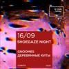 Shoegaze Night - Gnoomes, Деревянные Киты