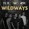 WILDWAYS в Барнауле