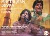 Концерт «МИСТИЦИЗМ ЗВУКА»