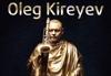 Олег Киреев. Юбилейный концерт