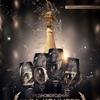 Предновогодний Гала-концерт  /  «New Year's Eve Gala 2017 Concert»