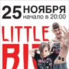 LITTLE BIG | 25 НОЯБРЯ |Music bar LOFT | КРАСНОЯРСК
