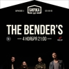 The Bender's