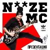 NOIZE MC во Владивостоке