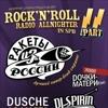 Rock'n'roll radio allnighter. Part II