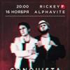 Rickey F & Alphavite в Екатеринбруге